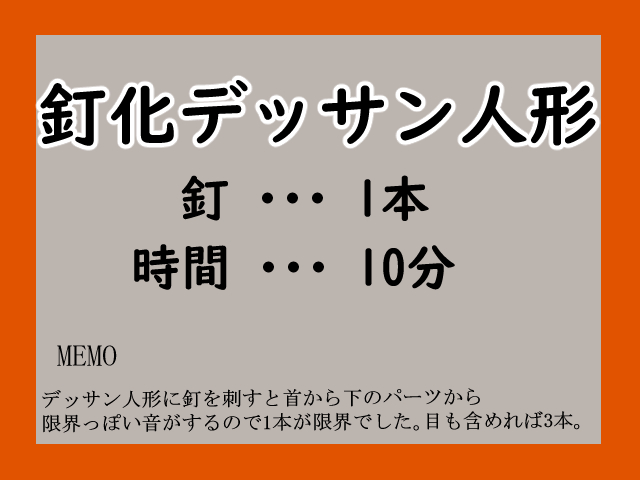 f:id:Kugi:20200126095513j:plain