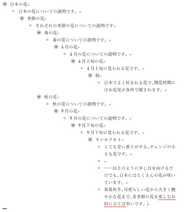f:id:Kuichi:20170310235417j:plain