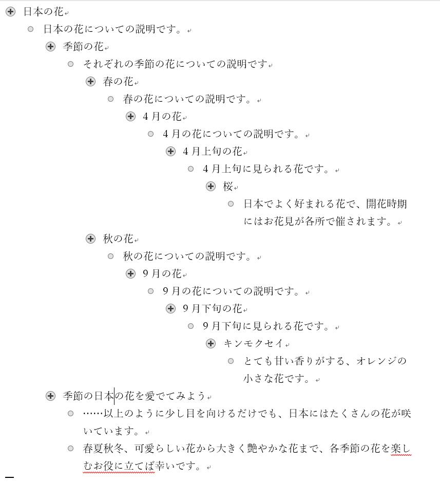 f:id:Kuichi:20170311000446j:plain