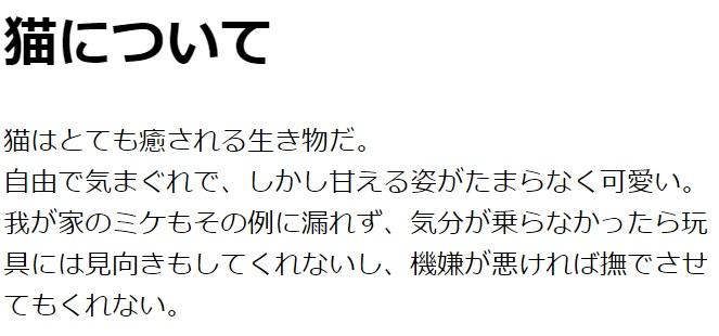 f:id:Kuichi:20170313002458j:plain