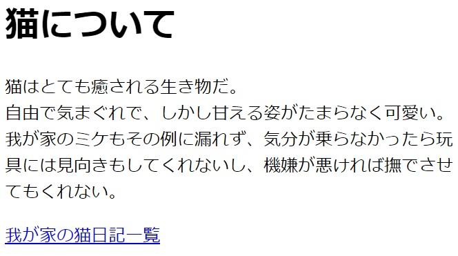 f:id:Kuichi:20170313004647j:plain