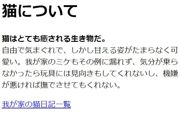 f:id:Kuichi:20170313041157j:plain