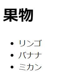 f:id:Kuichi:20170313043712j:plain