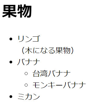 f:id:Kuichi:20170313045403j:plain