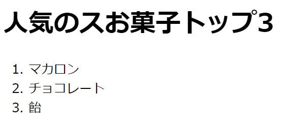 f:id:Kuichi:20170314021943j:plain