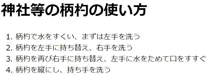 f:id:Kuichi:20170314022954j:plain