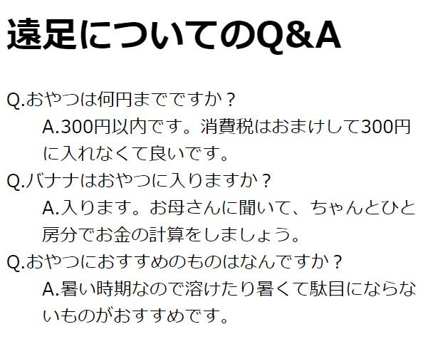 f:id:Kuichi:20170316001638j:plain