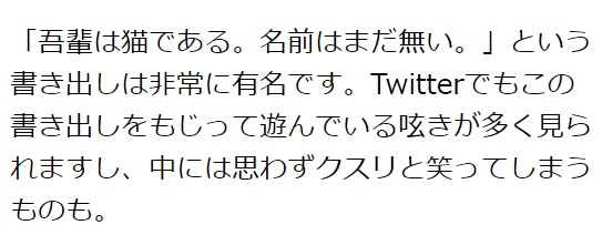f:id:Kuichi:20180201013044j:plain