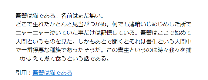 f:id:Kuichi:20180201014555p:plain