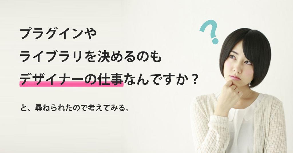 f:id:Kuichi:20180923033936j:plain