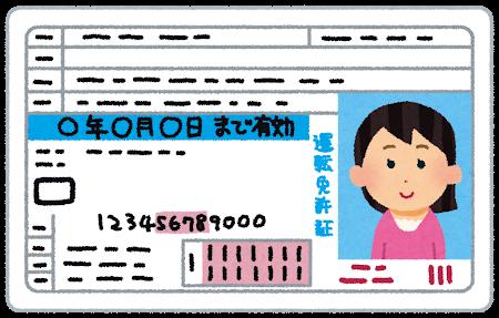 f:id:Kuichi:20200522194853p:plain