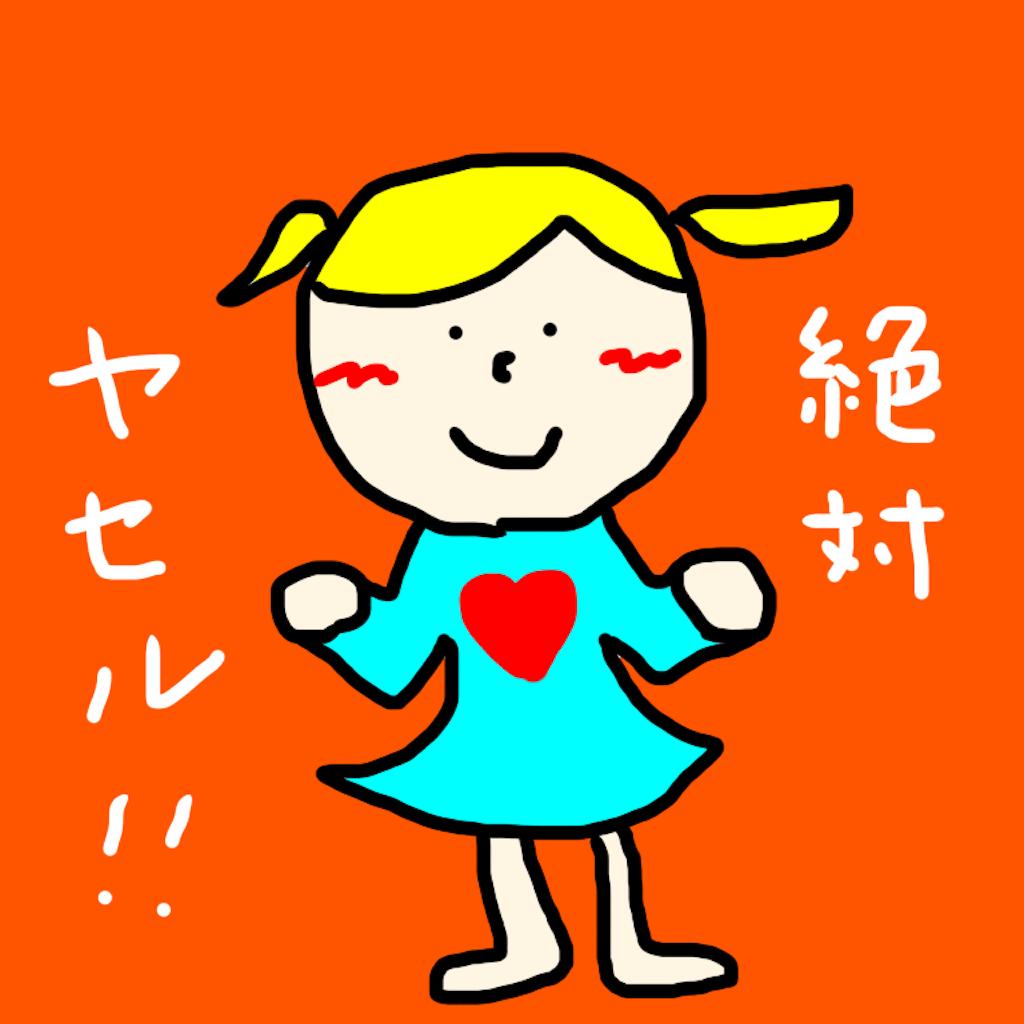 f:id:KumaBlog:20190416000353p:image