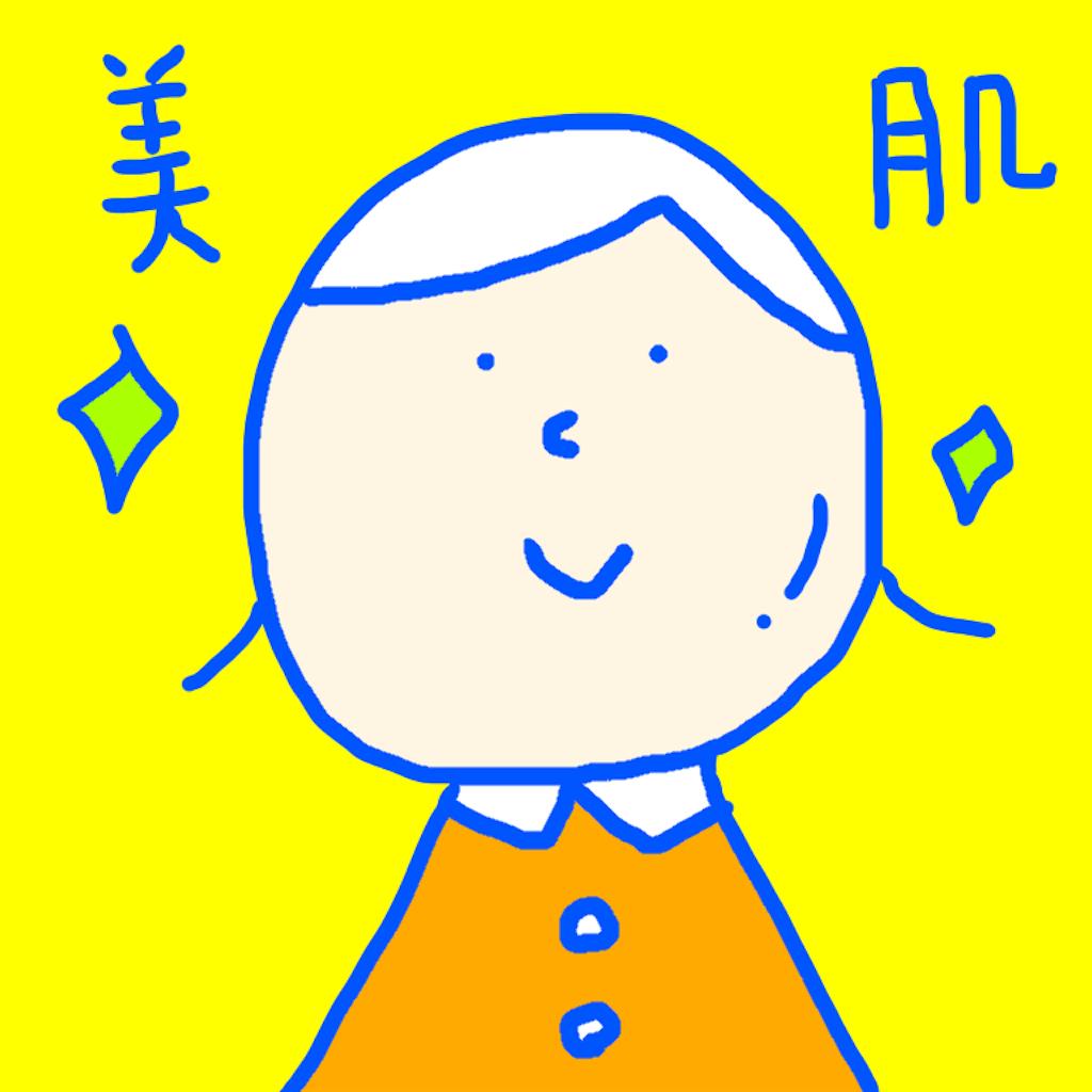 f:id:KumaBlog:20190429171509p:image