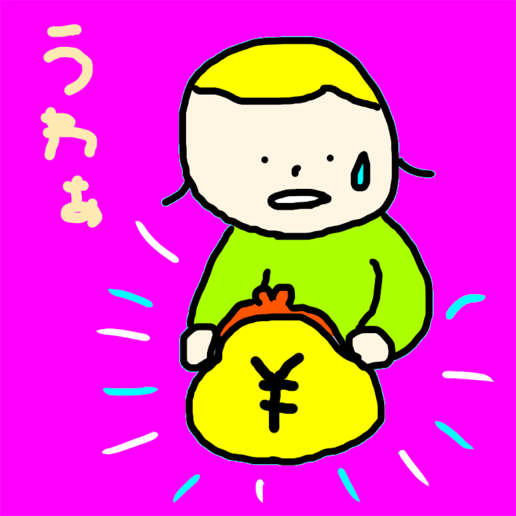 f:id:KumaBlog:20190502170829p:image