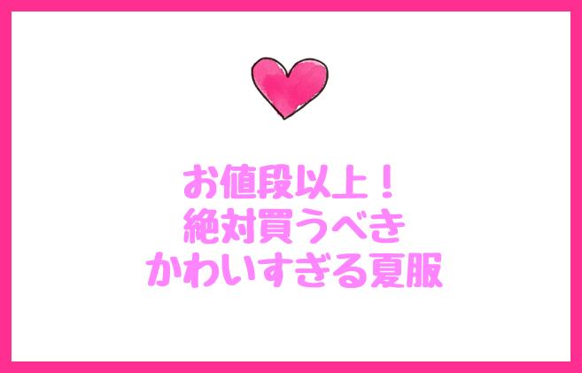 f:id:KumaBlog:20190611224846p:plain