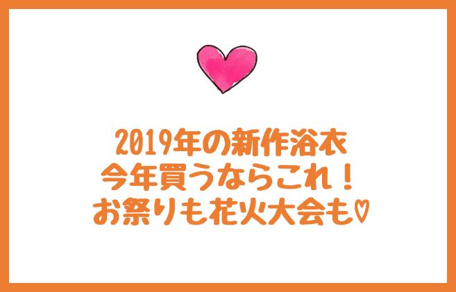 f:id:KumaBlog:20190615142918p:plain