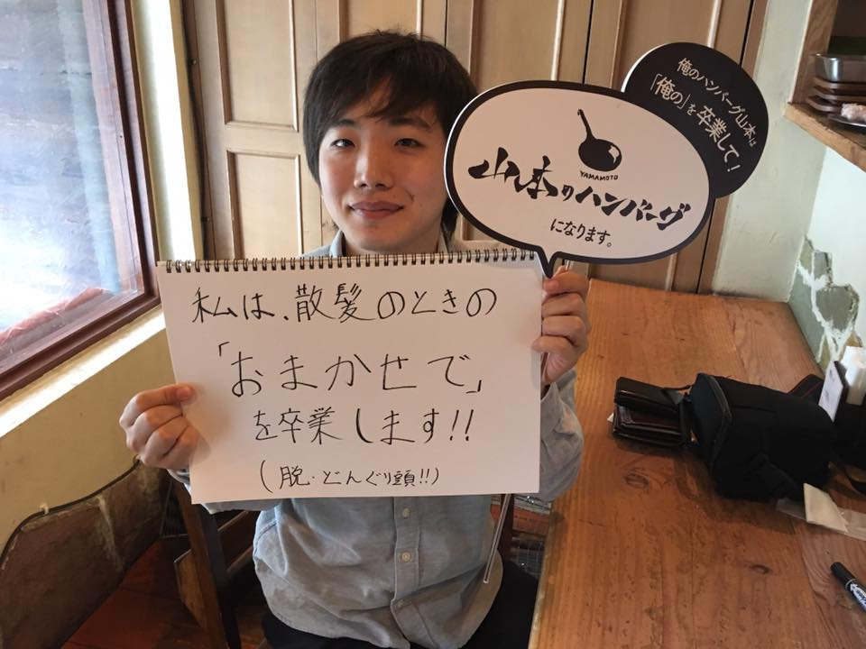 f:id:Kumacosmoto:20160830164400j:plain