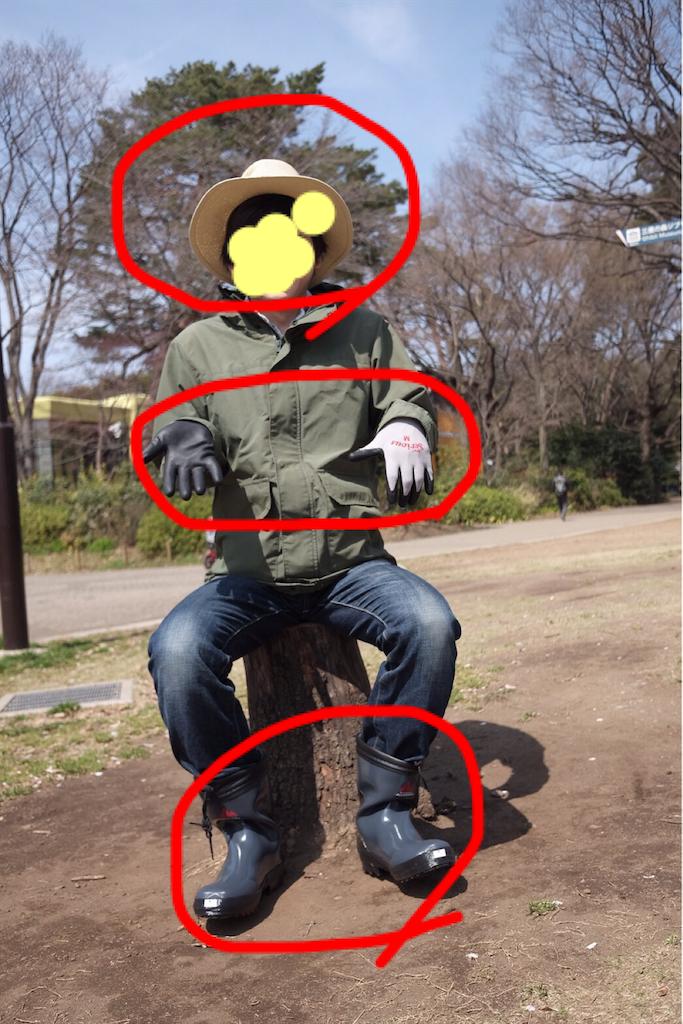f:id:Kumacosmoto:20170618185959p:image