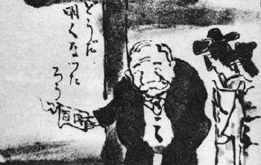 f:id:Kumagai:20170801012047j:plain