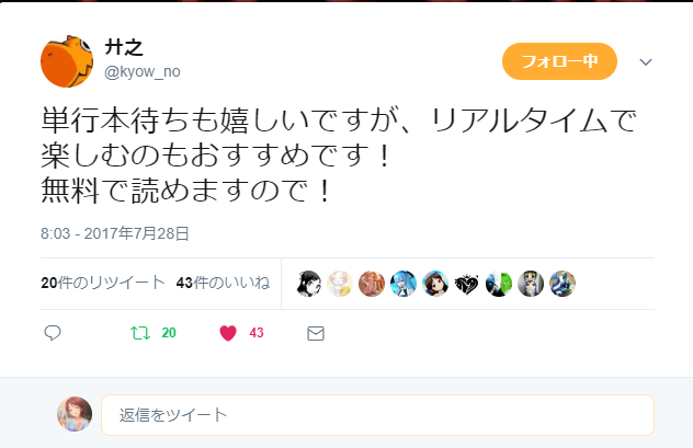 f:id:Kumagai:20170807225915p:plain