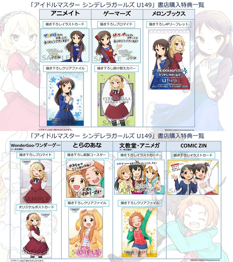 f:id:Kumagai:20170807225951j:plain