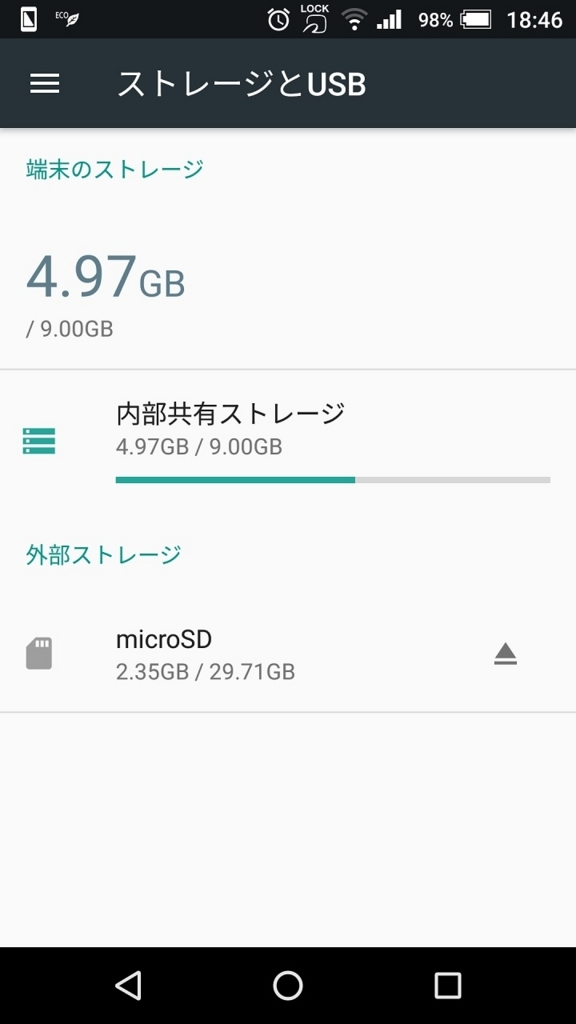 f:id:Kumagai:20170811135608j:plain