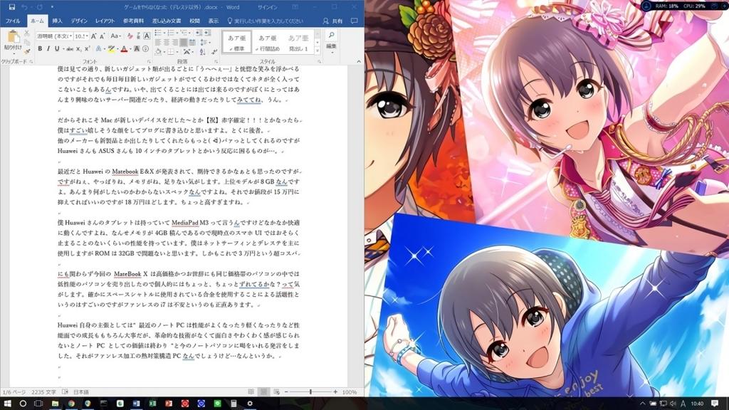 f:id:Kumagai:20170820104340j:plain