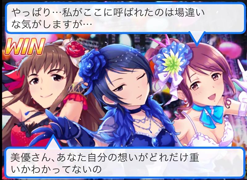 f:id:Kumagai:20170902173308p:plain