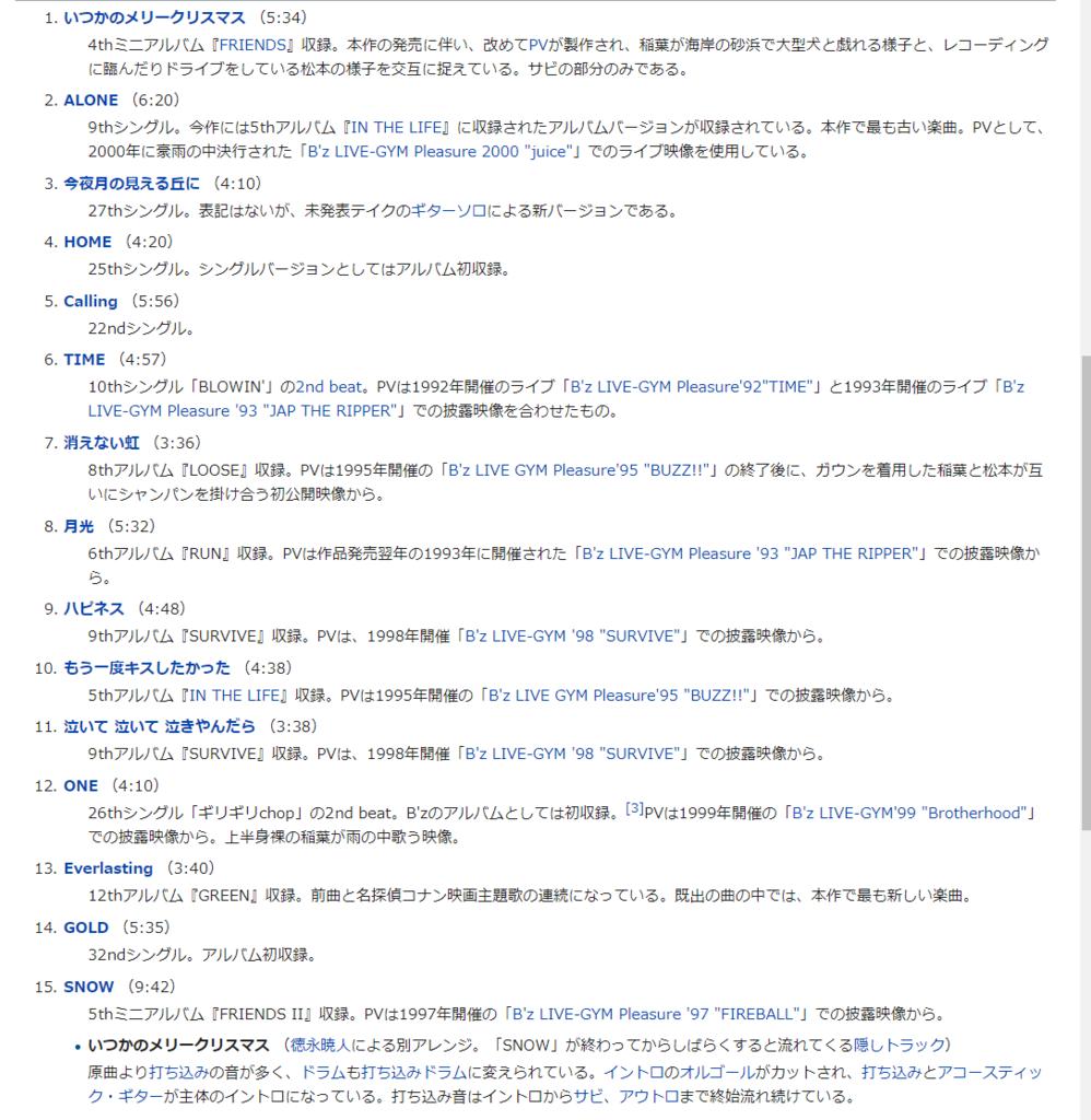 f:id:Kumagai:20171022112135p:plain