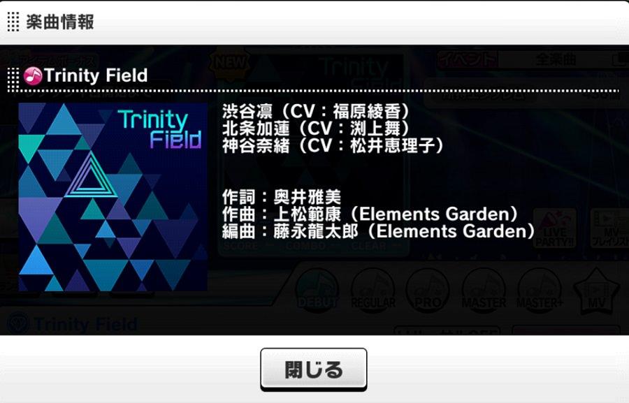 f:id:Kumagai:20171120143228j:plain