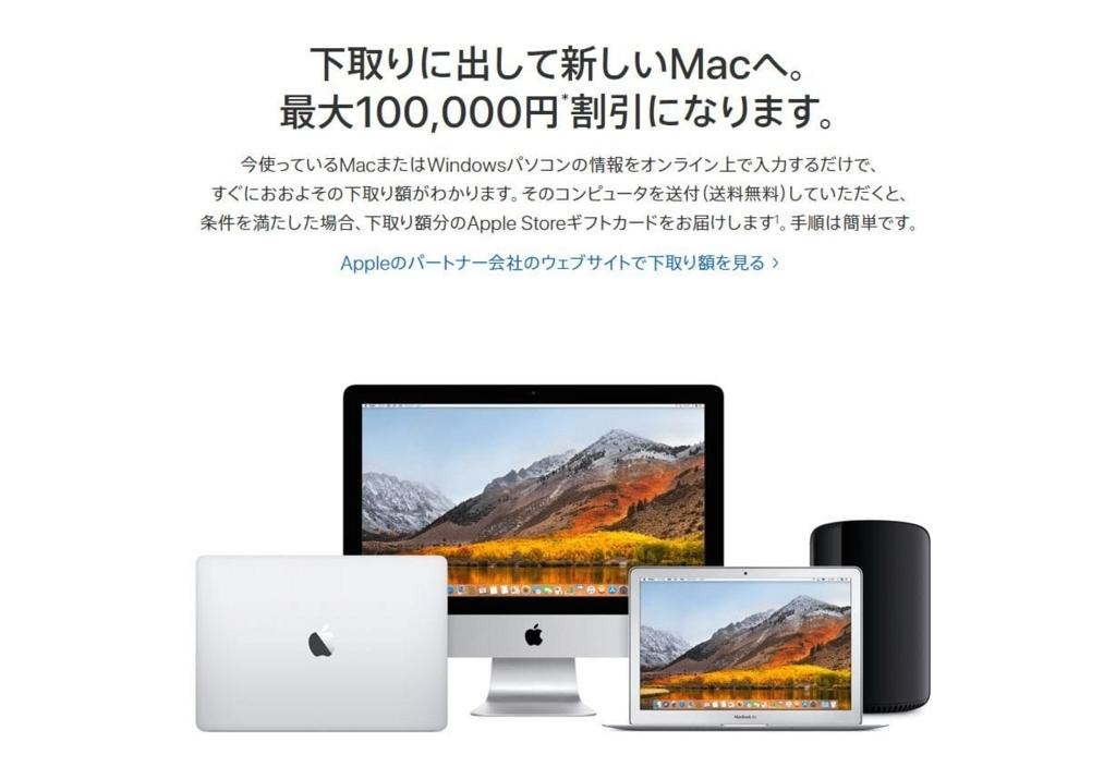f:id:Kumagai:20171216213904j:plain