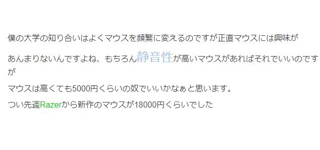 f:id:Kumagai:20171224112500p:plain