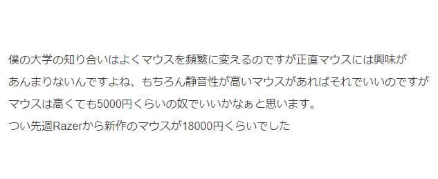 f:id:Kumagai:20171224112510p:plain
