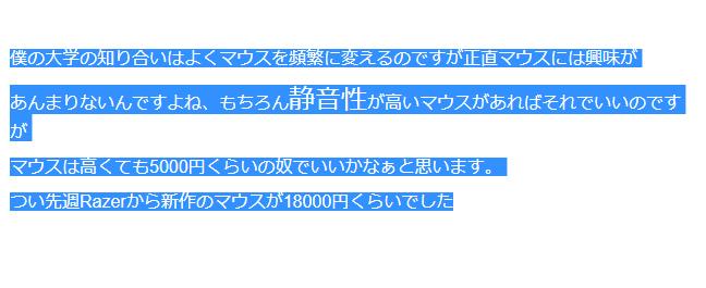 f:id:Kumagai:20171224112515p:plain