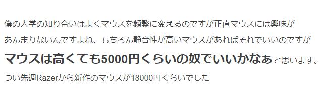 f:id:Kumagai:20171224124207p:plain