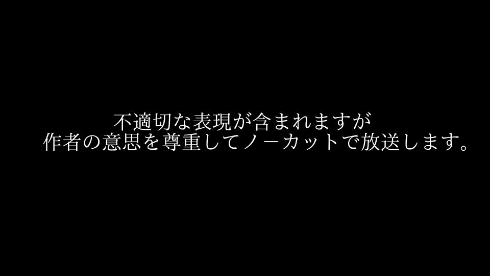 f:id:Kumagai:20180209175451p:plain