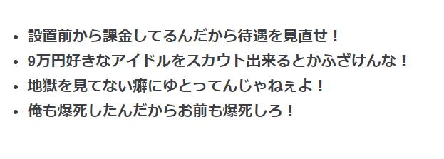 f:id:Kumagai:20180211201940p:plain