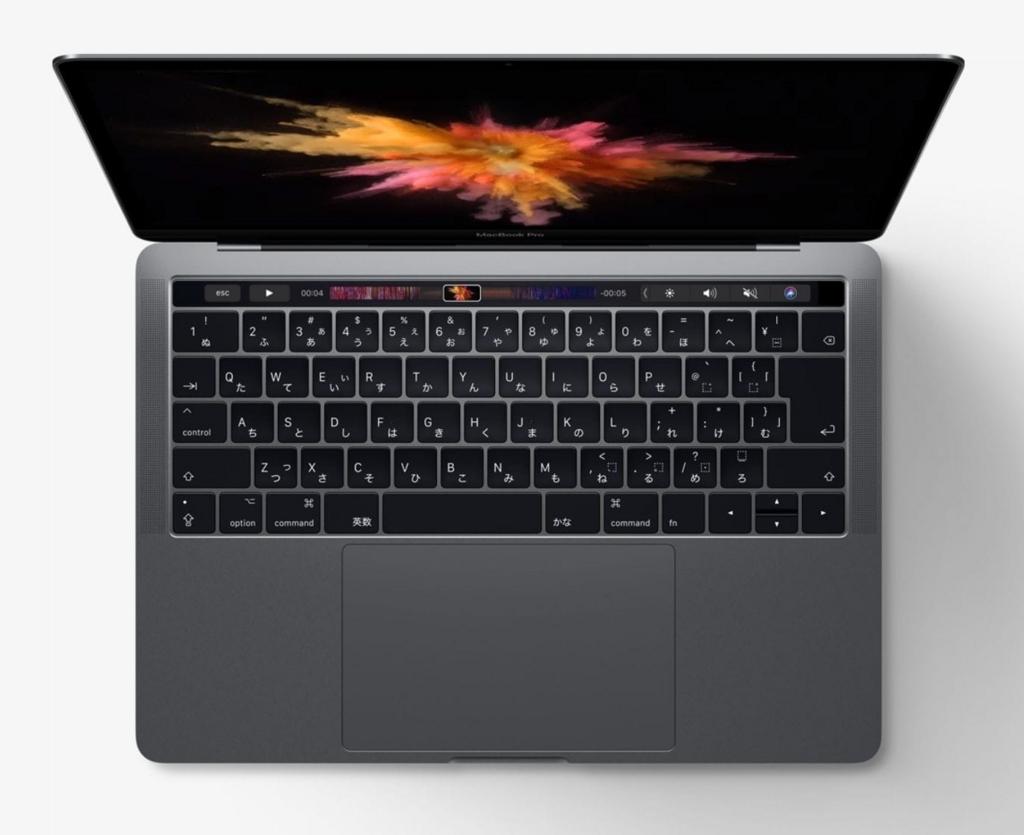MacBook Pro 13インチモデル