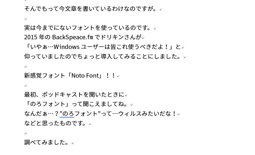 Noto Font