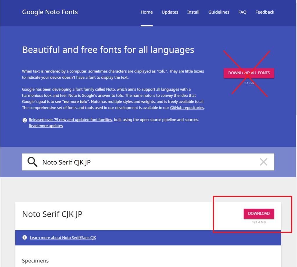 Noto Font 導入方法