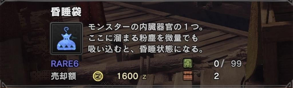 f:id:Kumagai:20180309231531j:plain