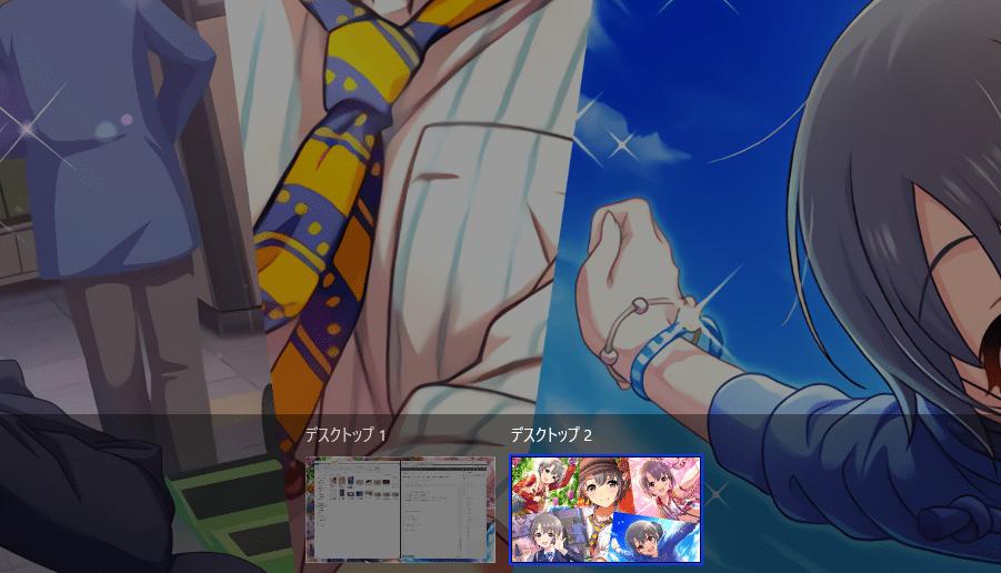 f:id:Kumagai:20180314003400p:plain