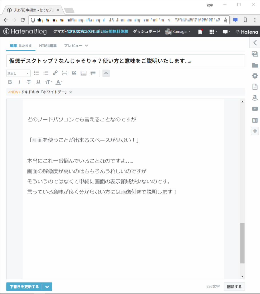 ThinkPad画面