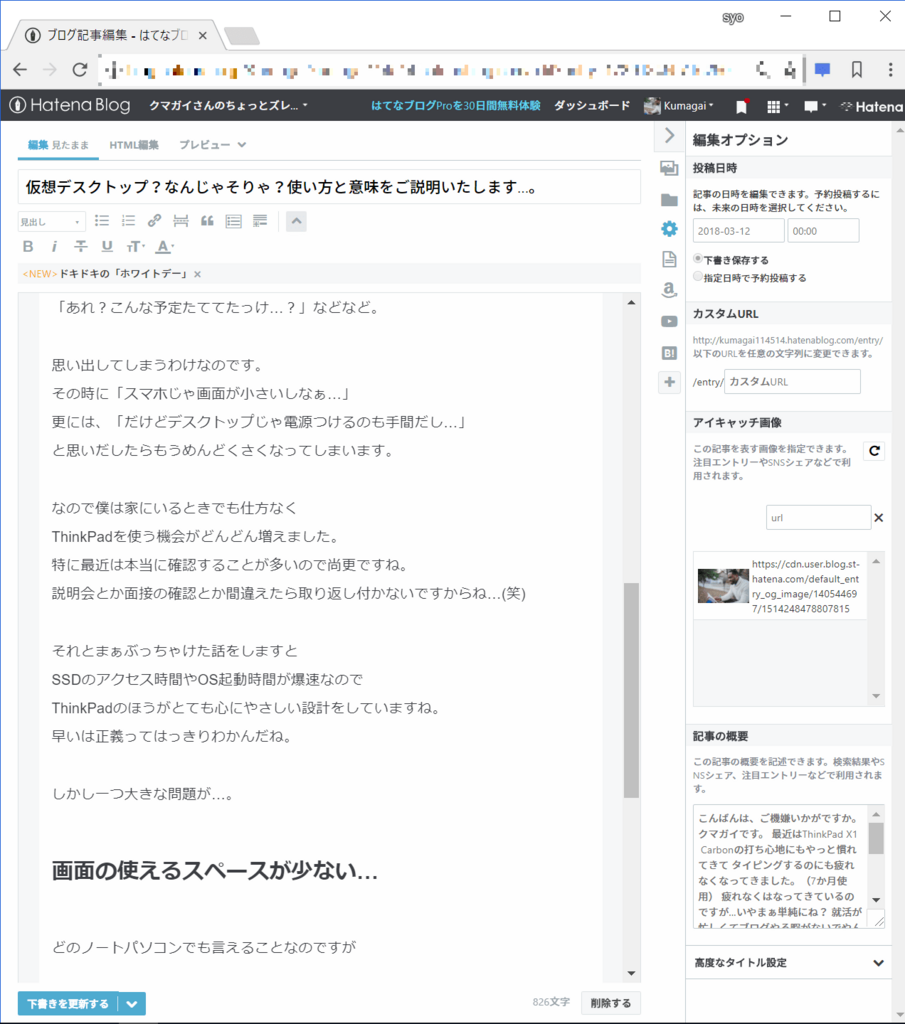 f:id:Kumagai:20180317140107p:plain