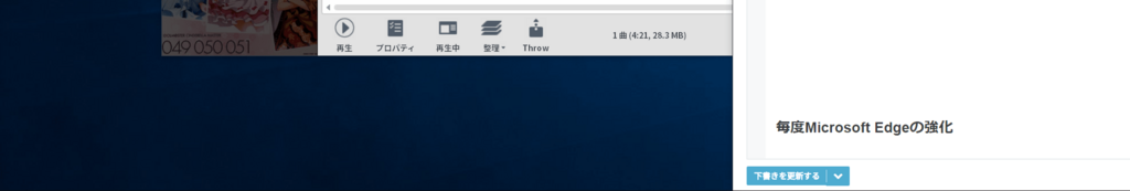 Windows 10 通知