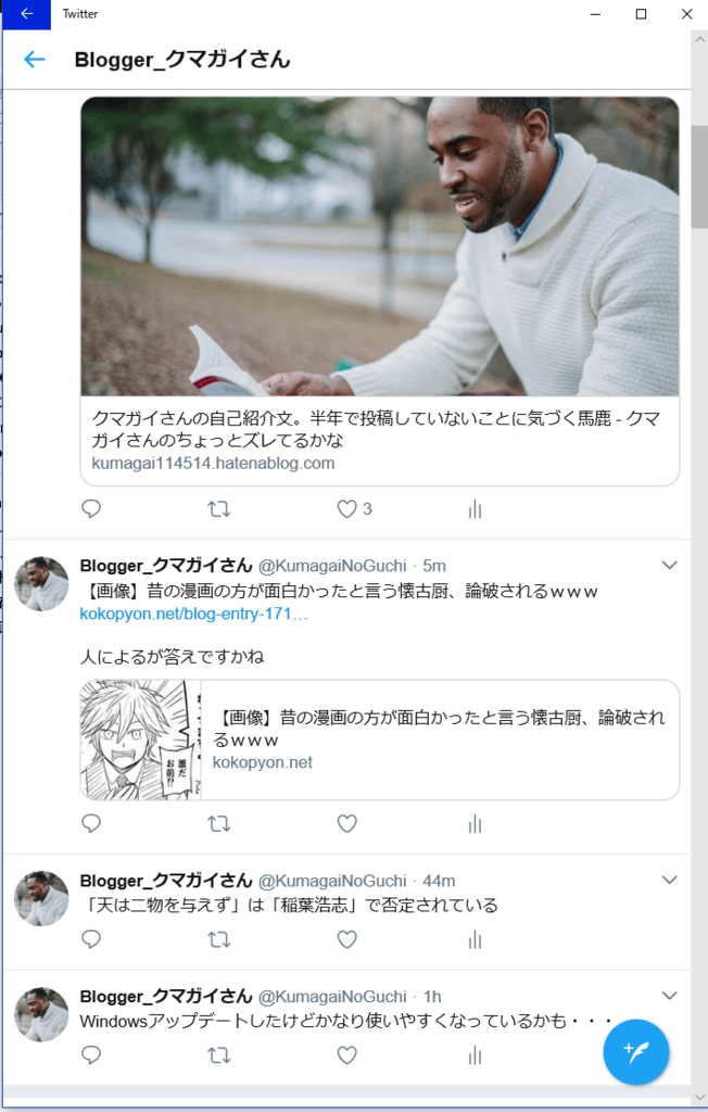 Windows 10  Twitter