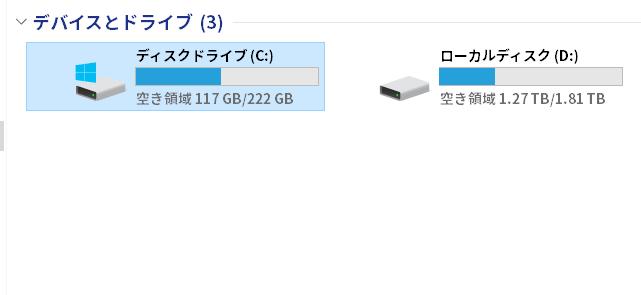 ディスクドライブ クリーンアップ