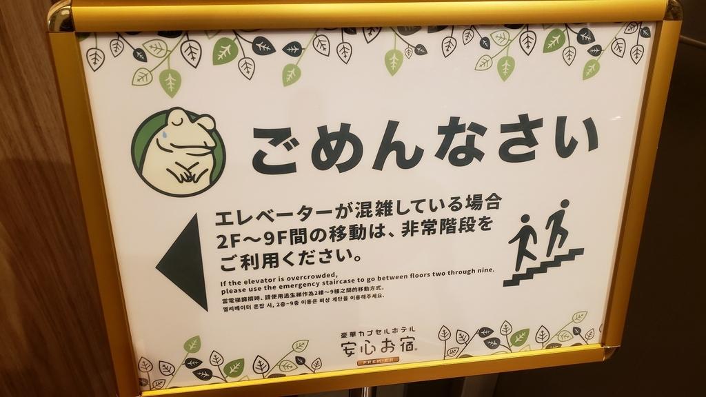 f:id:Kumagai:20181004205916j:plain