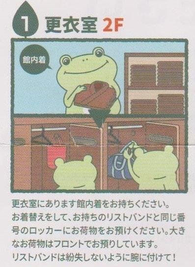f:id:Kumagai:20181008005716j:plain