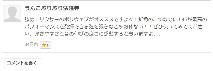 f:id:Kumagai:20181118014423p:plain